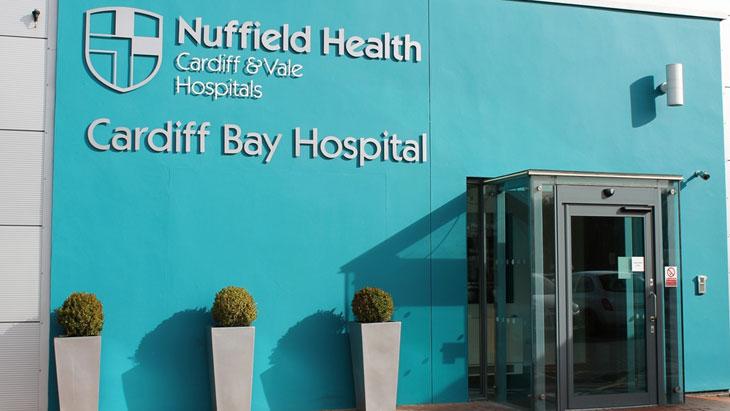 Cardiff Bay Hospital