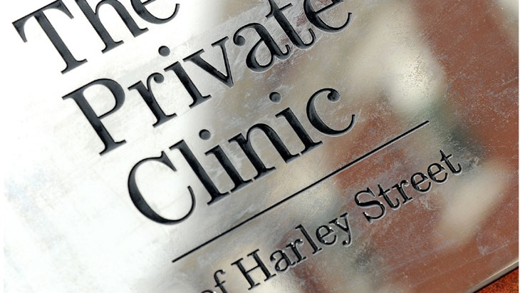 The Private Clinic Northampton
