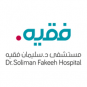 Dr Soliman Fakeeh Hospital